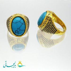 انگشتر مردانه- نگین دار فیروزه ای ۲۱19