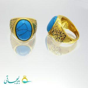 انگشتر مردانه- نگین دار فیروزه ای ۲۱21