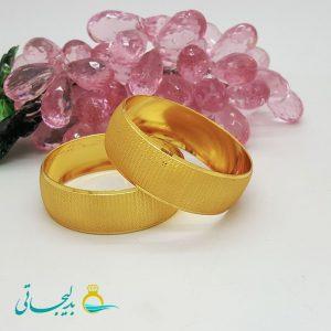 النگو طلایی - کد ۱۱92