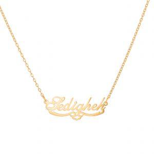 گردنبند اسم-استیل طلایی-انگلیسی-نام صدیقه