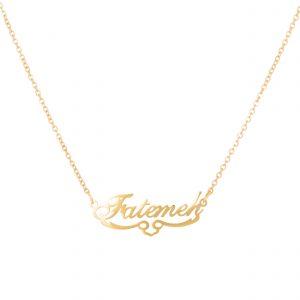 گردنبند اسم-استیل طلایی-انگلیسی-نام فاطمه
