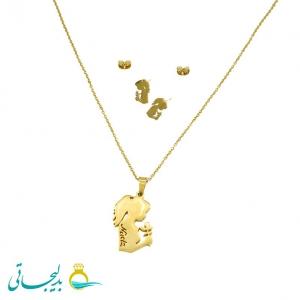 نیم ست استیل طلایی-طرح مادر و فرزند -مدل 1020